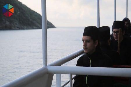 Προσκυνηματική εκδρομή των μαθητών της Αθωνιάδας στις Μονές Οσ. Γρηγορίου & Αγ. Διονυσίου Αγ. Όρους