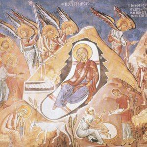 """""""Η Γέννηση του Χριστού"""" Παναγία του Αράκου -Κύπρος Λαγουδερά"""