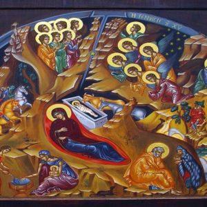 Πατριαρχική Απόδειξις επί τοις Χριστουγέννοις
