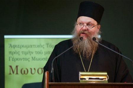 «Μνημόσυνο τιμής στον αείμνηστο μοναχό Μωυσή»