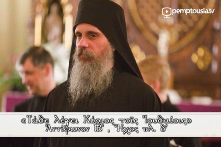 «Σήμερον ο Ιούδας καταλιμπάνει τον Διδάσκαλον» – Όρθρος Μ. Παρασκευής