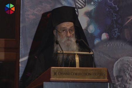 «Πάντα εν σοφία εποίησεν»: εναρκτήρια ομιλία του Μητροπολίτου Γλυφάδος στο συμπόσιο συνεργατών της Πεμπτουσίας