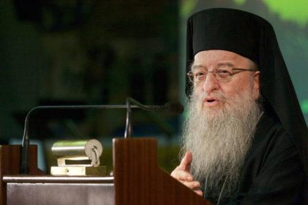 Προσλαλιά του Μητροπολίτου Θεσσαλονίκης κ. Ανθίμου στην εκδήλωση «Μωυσέως Ωδή»