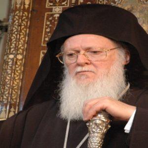 Επιστολή του Παναγιωτάτου Οικουμενικού Πατριάρχου κ.κ. Βαρθολομαίου για τον Άγιο Μάξιμο τον Γραικό