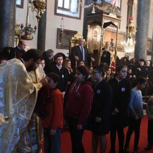 Οικουμενικός Πατριάρχης προς τη νέα γενιά: Καλείστε να διαφυλάξετε και να συνεχίσετε την κληρονομιά των Πατέρων μας