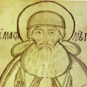 Επιστολή ΙΘ΄: Προς όσους επιδίδονται στα φοβερά αμαρτήματα  των Σοδόμων, τα οδηγούντα στον όλεθρο και την αιώνια κόλαση