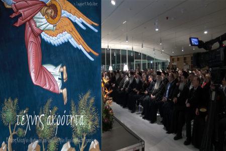 Τέχνης ακρότητα· ο Φώτης Κόντογλου αγιογραφεί…