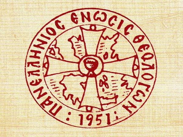 Αποτέλεσμα εικόνας για ΠΕΘ: Λέμε ΟΧΙ στην παράδοση του ονόματος της Μακεδονίας «εις χείρας αλλοτρίων»!