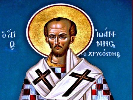 Άγιος Ιωάννης ο Χρυσόστομος, διδάσκαλος και μάρτυρας
