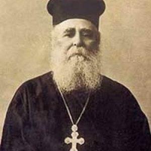 Γέροντας Γερβάσιος Παρασκευόπουλος (01/01/1877 – 30/06/1964)