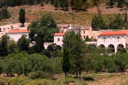 Η Ιερά Μονή Αγίου Γεωργίου Επανωσήφη