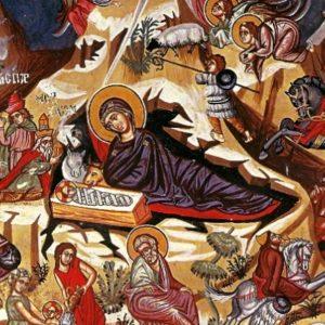 «Πού γεννιέται ο Χριστός;»  (Ματθαίος 2: 4)