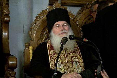 Ομιλία Γέρ. Εφραίμ κατά την υποδοχή της Τιμίας Κάρας του Αγ. Ιωάννου Χρυσοστόμου στη Μητρ. Κιτίου