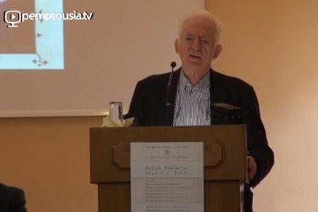 Η παρουσία του καθολικισμού στην Ελλάδα στη διάρκεια της Φραγκοκρατίας και της Τουρκοκρατίας
