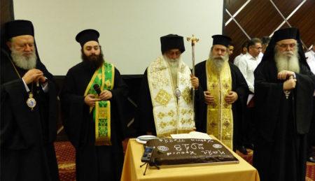 Ετήσια εκδήλωση του Γενικού Φιλοπτώχου Ταμείου της Ιεράς Μητροπόλεως Καστορίας (2018)