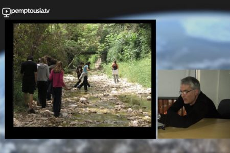 Περιβαλλοντική Εκπαίδευση στο Ρέμα Χαλανδρίου