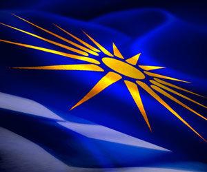 Η Πανελλήνια Ένωση Θεολόγων για τη Μακεδονία