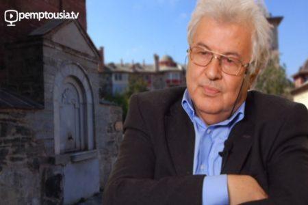 Η ιστορία μέσα από τις πηγές: Συνύπαρξη Ελλήνων και Τούρκων στην Κύπρο