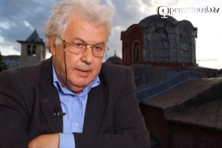 Η ιστορία μέσα από τις πηγές: Κρυπτοχριστιανοί στην Τουρκία