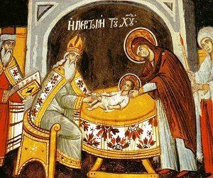 Η Περιτομή του Ιησού Χριστού: Ιουδαϊκή τελετή ή σημείο πραγματικό;