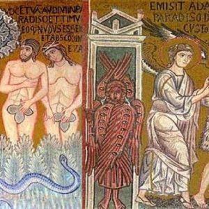 Η χριστιανική έννοια της αμαρτίας