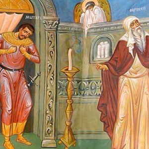 Ταπείνωση και προσευχή (Κυριακή Τελώνου & Φαρισαίου)