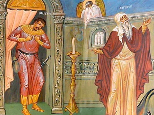 Αποτέλεσμα εικόνας για Κυριακή Τελώνου και Φαρισαίου