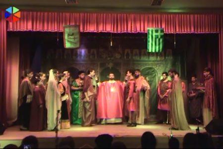 Θεατρική παράσταση «Κωνσταντίνος Παλαιολόγος – Άλωση της Πόλης»