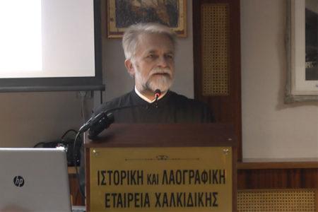 Η πρόσληψη της Αριστοτελικής σκέψης στο Βυζάντιο και οι ευρωπαϊκές αξίες