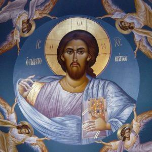 Ξεκίνα τὴν ἡμέρα σου μὲ τὸν Χριστό