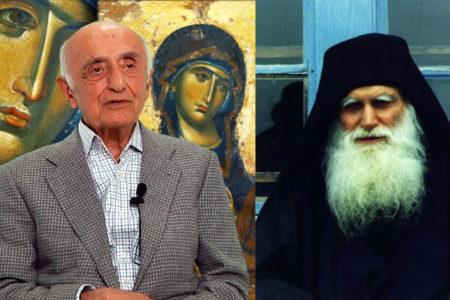 Γέρων Εφραίμ Κατουνακιώτης: ο Χαρισματούχος Υποτακτικός