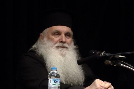 Άγιος Λουκάς ο ιατρός, επίσκοπος Συμφερουπόλεως