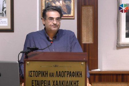 Ελληνιστικές αποχρώσεις στη ηθική διδασκαλία των Ηθικών Μεγάλων (του Αριστοτέλη)