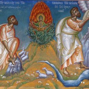 Ο Τριαδικός Θεός: βασικότερη θεολογική αλήθεια η έννοια του ακαταλήπτου της θείας ουσίας του Τριαδικού Θεού