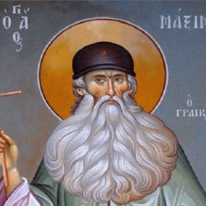 ΛΟΓΟΣ ΛΑ΄: Επιστολή προς τον Ιωάννη,  υιό του Βασιλείου, τσάρο Πασών των Ρωσιών