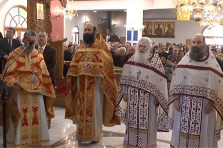 Θεία Λειτουργία από τον Γέρ. Εφραίμ στον Ι. Ν. Παναγίας Φανερωμένης Λάρνακας (28/1/2018)