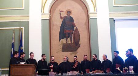 Δεύτερη ετήσια διάλεξη «εις μνήμην Ιωάννου Φουντούλη»