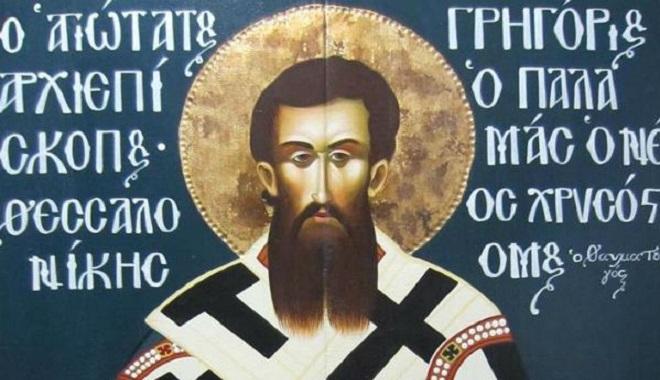 Άγιος Γρηγόριος ο Παλαμάς Αρχιεπίσκοπος Θεσσαλονίκης | Πεμπτουσία