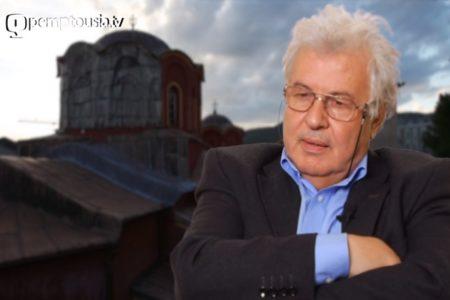 Η προσφορά των Αγιορειτικών Μονών στον Ελληνικό χώρο