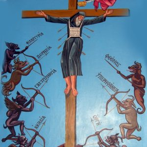 Σπόρος, βλαστός, κλάδοι και καρπός της αμαρτίας