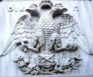 «Παράδοσις και ύφος στην Κωνσταντινούπολη»