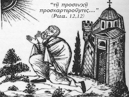 Αποτέλεσμα εικόνας για οσιος ασκητης προσευχομενος