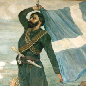Η Ελληνική Σημαία: Ερμηνευτική και ιστορική προσέγγιση περί του σταυρού και των χρωμάτων