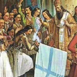 Ο χαρακτήρας της Επαναστάσεως του 1821