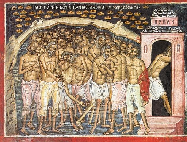 Πώς οι Άγιοι Σαράντα Μάρτυρες έσωσαν ένα ολόκληρο χωριό | Πεμπτουσία