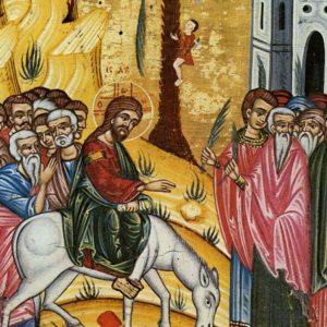 H θριαμβευτική είσοδος στα Ιεροσόλυμα