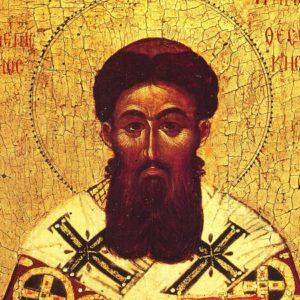 Ο άγιος Γρηγόριος ο Παλαμάς ως συνεχιστής της πατερικής παραδόσεως