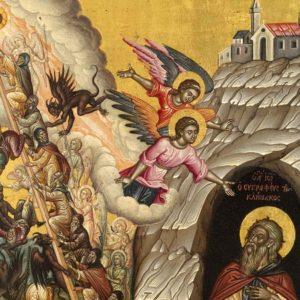 Οι περί θεολογίας αναφορές του Αγίου Ιωάννου Σιναΐτου