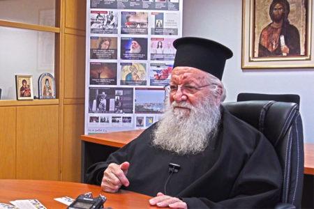 Επίσκοπος και Εκκλησία