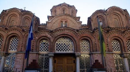 Πορεία προς το Πάσχα στην Βυζαντινή Θεσσαλονίκη: Προηγιασμένη στην Αγία Αικατερίνη